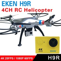Action Camera Deportiva Original EKEN H9 H9R Remote Ultra 4K 1080P 60fps With 4CH RC Quadcopter