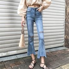 2019 modis spring summer Slim high waist sexy irregular ladies jeans Wide leg pants Korean nine bell bottom mom  jeans women