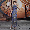 Chinese Style Traditional Cheongsam Dress Long Qipao Dresses Woman Blue China Evening Gown Robe Chinoise Vestido Oriental Qi Pao