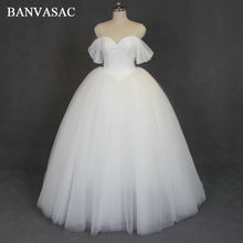 BANVASAC Elegant Wedding Dresses Short Sleeve Ball Gowns