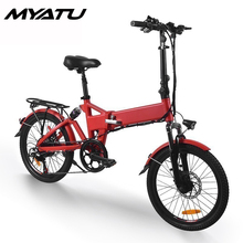 MYATU 250W Motor Folding adult Electric Bike 48V 8AH Battery LCD Display Bicycle With Front LED Light ebike