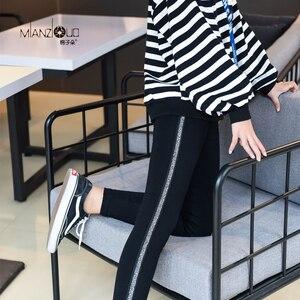 Image 5 - 2019 新ファッション女性の春と秋高弾性と良質スリムフィットストリートレギンス綿パンツ