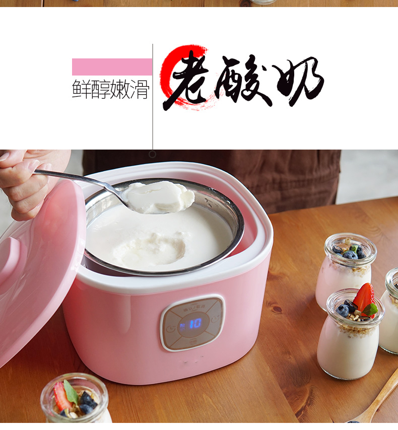 EDTID 1L Yogurt machine household automatic stainless steel  yogurt  rice wine  Natto natto yogurt makers household fully automatic yogurt machine with glass liner timing rice wine machine 4 sub cup green
