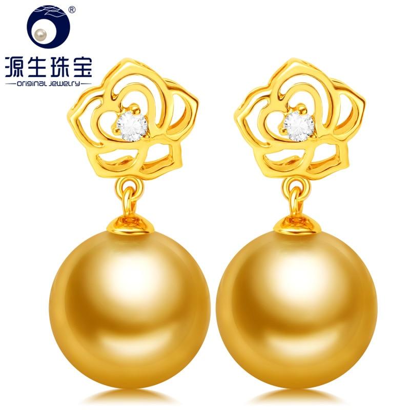 YS Rose Design Earring 10-11mm Natural Cultured South Sea Pearl Drop Earrings Fine JewelryYS Rose Design Earring 10-11mm Natural Cultured South Sea Pearl Drop Earrings Fine Jewelry