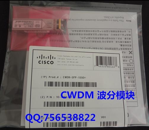 In stock 100%New and original  1 years warranty    1.25G  120KM  CWDM-SFP-1510  цены онлайн