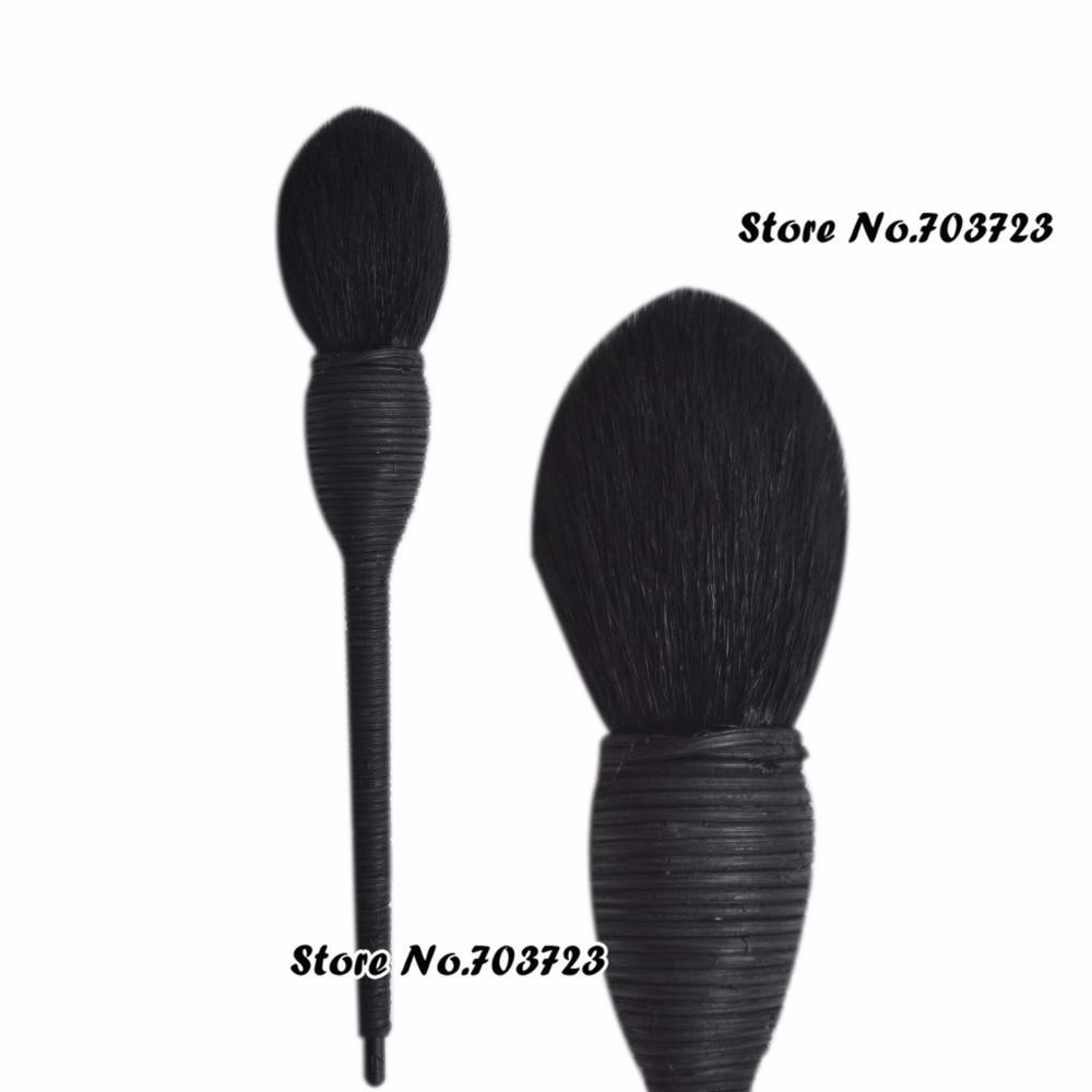 N27 Yachiyo Blush Brush Cepille Impresionante Super una necesidad para usted