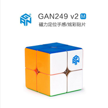 New Arrival GAN249 V2 M 2x2x2 cube 2x2 Speed Magic Cube Puzzle Professional Triangle Shape Twist Educational Kid Toys-Colorful недорго, оригинальная цена