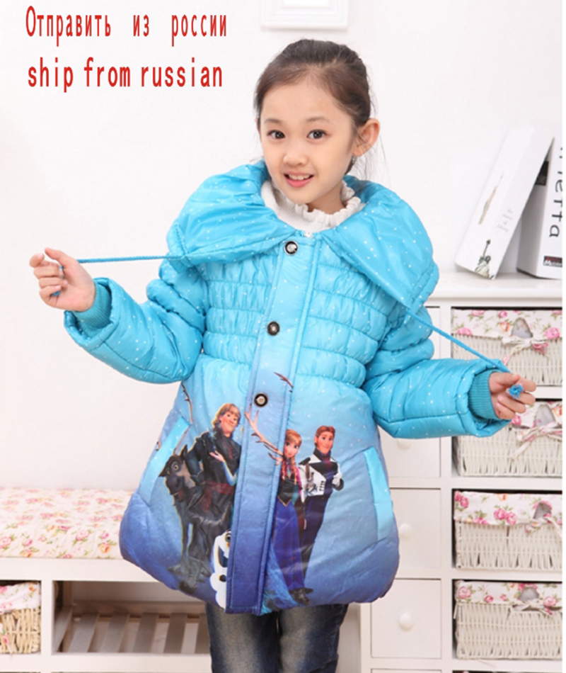 Ship from russian Girls Parka Snow Queen Clothes Elsa Jacket Girls Long Winter Coat Children Down Jacket For Girl Snowsuit