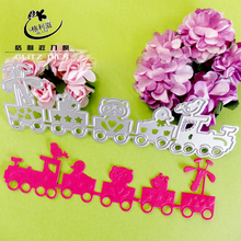 2016 Cute Train Toy die cutts Metal cutting dies stencils for DIY Scrapbooking/photo album Decorative Embossing Paper Cards