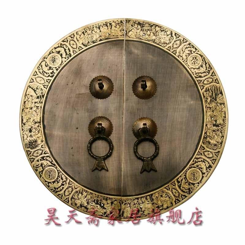 [Haotian vegetarian] copper door handle Chinese antique door decoration copper live HTB 028 splendor