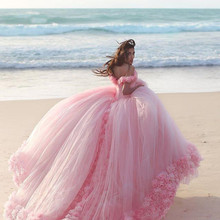 Suruimei 2019 Ball Gown 16 Prom Dresses with Party Dress