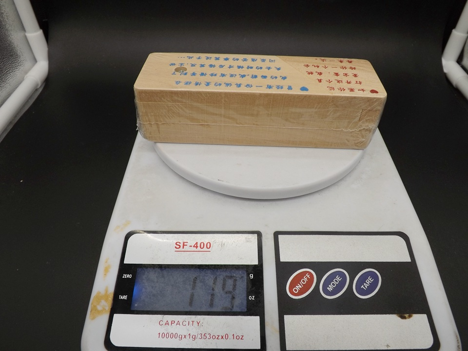 SH015-Box (13)