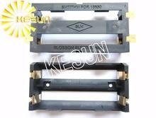 50PCS x 2 x 18650 SMT Lithium Battery Holder Socket for Electronic Cigarette