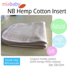 Miababy 5 pcs natural soft high absorbency NB hemp cotton cloth diaper insert