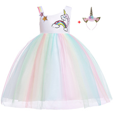 Baby Girl Dress Unicorn Costume For Kids Children Party Dress Clothes Kids Princess Dress 2019 year 2 3 4 5 6T недорого
