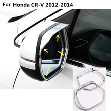 car rear Rearview glass Mirror Rain Eyebrow Shield Sun Visor Shade ABS Chrome 2pcs For Honda CRV CR-V 2012 2013 2014