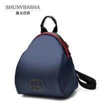 2016 Для женщин контракт рюкзак женский Повседневное нейлоновый рюкзак Mochilas модные Школьные сумки для подростков Обувь для девочек дамы рюкзак