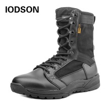 Winter/Autumn Men's Desert Military Tactical Boots Lightweight Men Outdoor Combat Army Boots Black Special Force Shoes
