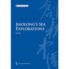 Jiaolongs sea explorations Language English Keep on learn as long you live knowledge is priceless and no border-346