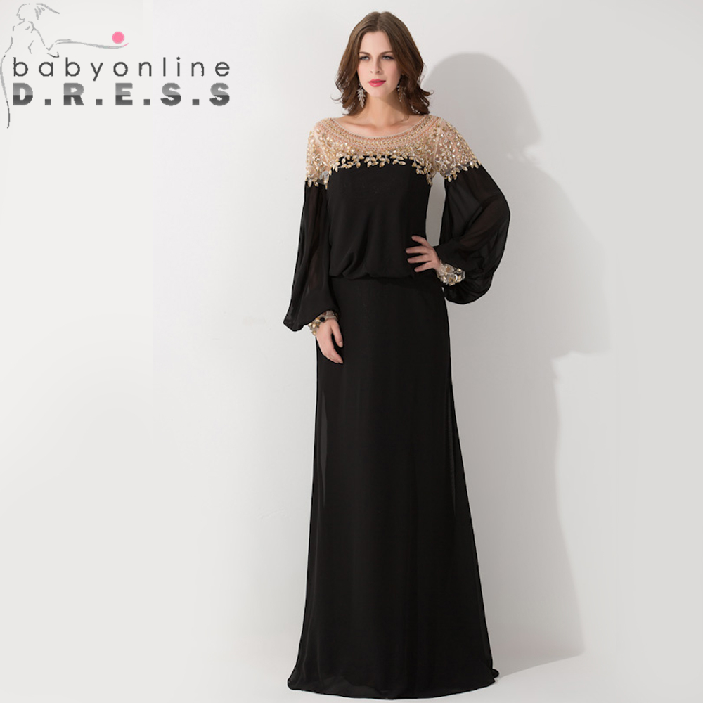 Luxury Beaded Crystals Muslim   Evening     Dress   Lantern Sleeve Islamic Saudi Arabic Dubai Kaftan   Evening   Gown Robe de Soiree