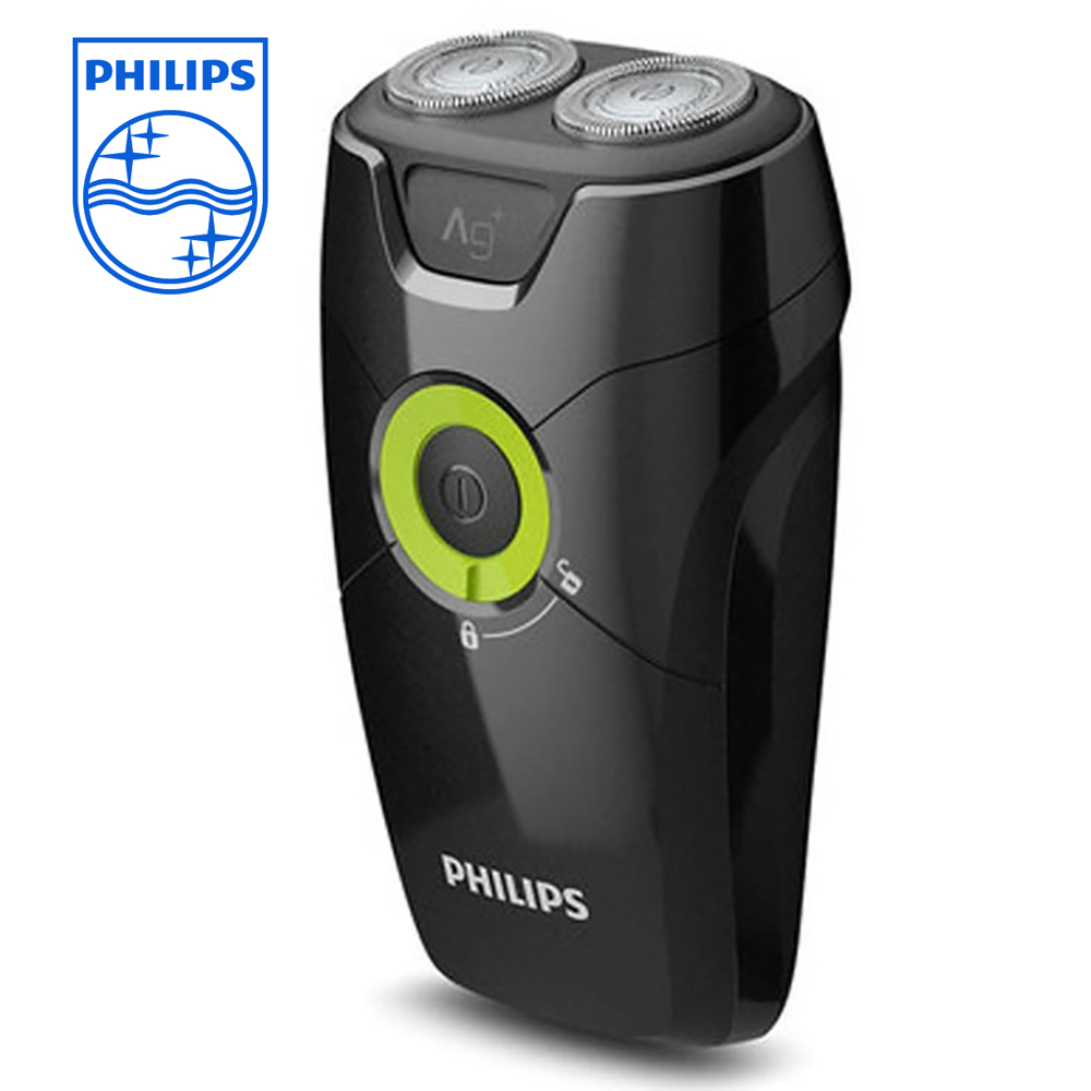Galleria fotografica Original <font><b>Philips</b></font> Electric Razor Without Charging S205 With Strong Alkaline Battery Facial Contour Tracking For Men's Travel