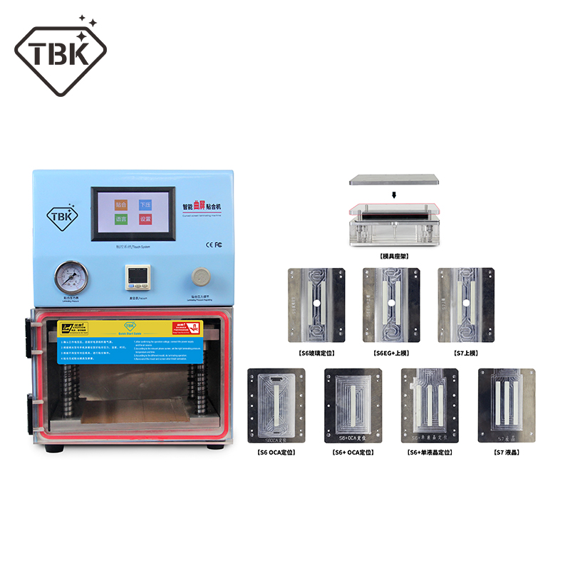 TBK-108 Vacuum OCA Laminating Machine LCD for Samsung edge s8/s7/s6/s6+ Screen Refurbish Laminator