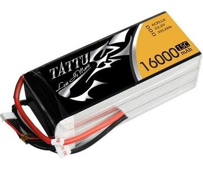 Battery 22.2v 16000mah 15c shaft battery
