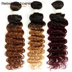 Image 4 - Rebecca Ombre Malaysian Deep Wave Bundles 1/3/4 Pcs Remy 2 Tone Color T1B/27# T1B/30# T1B/99J# 100% Human Hair Bundles