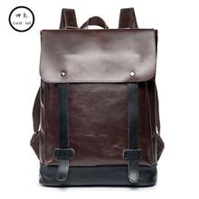KUNDUI 2017 Vintage PU leather backpacks bags for men big capacity Exquisite Crafts rivet high Travel child Hit color school bag