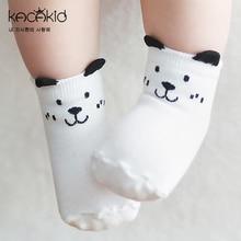 Drawn baby animal socks