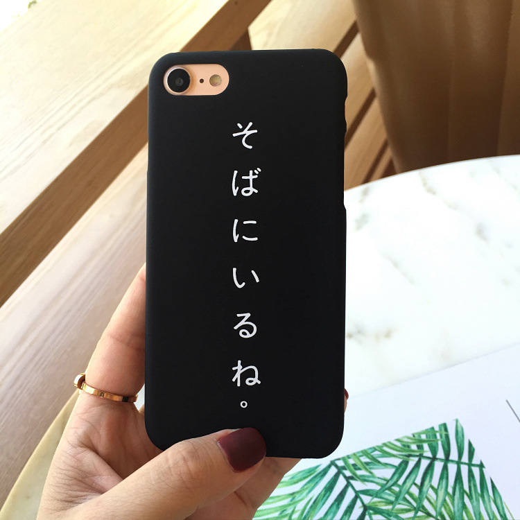SZYHOME Phone Cases For iPhone 5 5s SE 6 6s 7 Plus Case Japanese Confession Couple For Apple iPhone Plus Mobile Phone Cover Case
