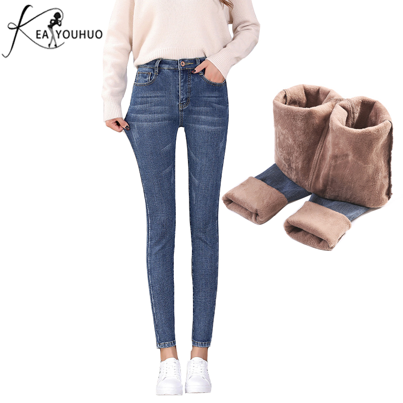 2018 Winter Softener Ladies   Jean   Female With High Waist Denim Pants Women Fleece Thick Warm   Jeans   For Women Skinny   Jeans   Woman