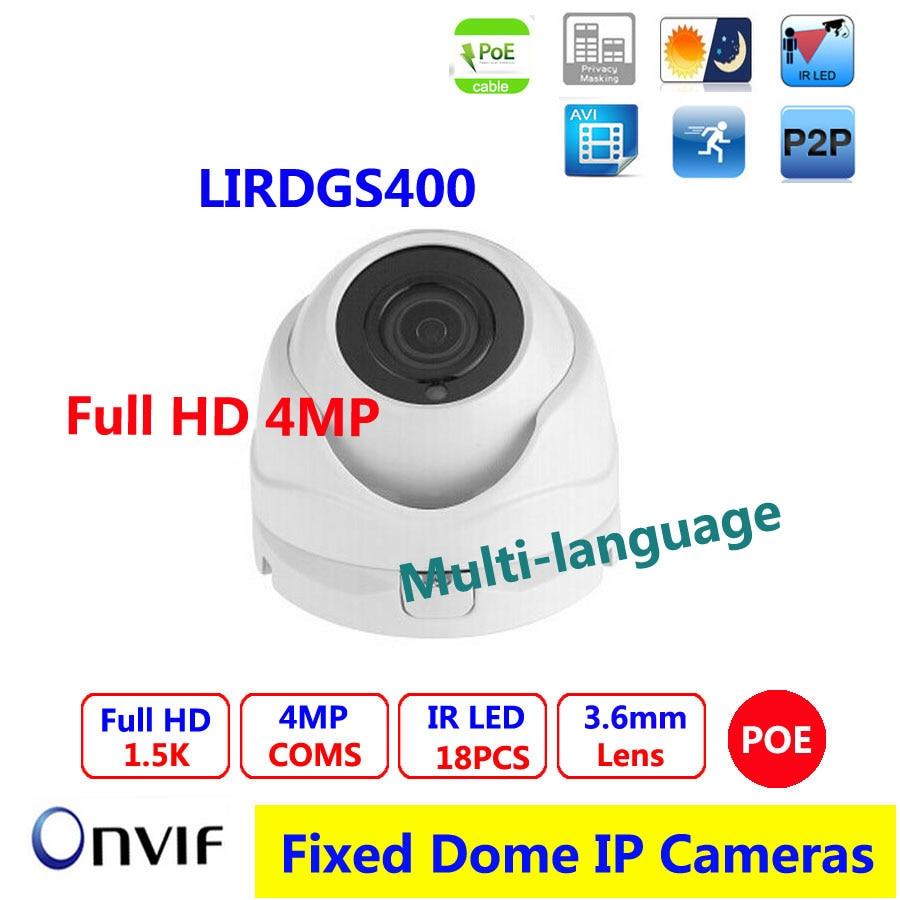2016 Hot sale HD IP Camera 4MP Longse Network IR security Dome Camera , board 2.8/3.6mm lens Support POE IR-cut видеонаблюдение longse wifi2004pd1s100