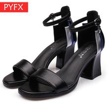 Summer new thick with fashion best selling female banquet sandals No degumming high quality Womens White-collar blue High heels