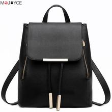 Новинка 2017 года Для женщин Рюкзаки из искусственной кожи школьный рюкзак для молодых Обувь для девочек дамы путешествия плечо сумка Bolsa Mochila Feminina
