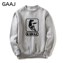Kamaz Truck Car Logo Men Women Sweatshirt Hip Hop Clothes Automobile Fleece Fashion Homme Sweatshirt 2017 New Jacket Brand