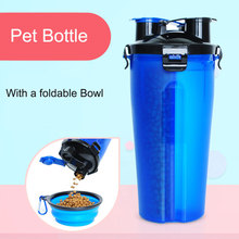 SMARTPET Food and Water Put-in Pet Drinking Bottle with Feeding Bowl Travel BottleOutdoor