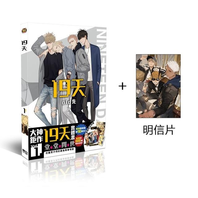 Новый старый Xian 19 дней книги по искусству Коллекция Книга китайский комиксов иллюстрации Живопись Коллекция Рисунок