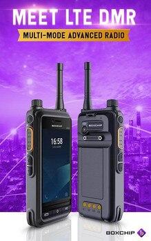 ボックスチップS700A IP67防水携帯電話アンドロイド6.0 MTK6753オクタコア2ギガバイト+ 16ギガバイトROM 4500 mAh NFCトランシーバー4 Gスマートフォン携帯電話