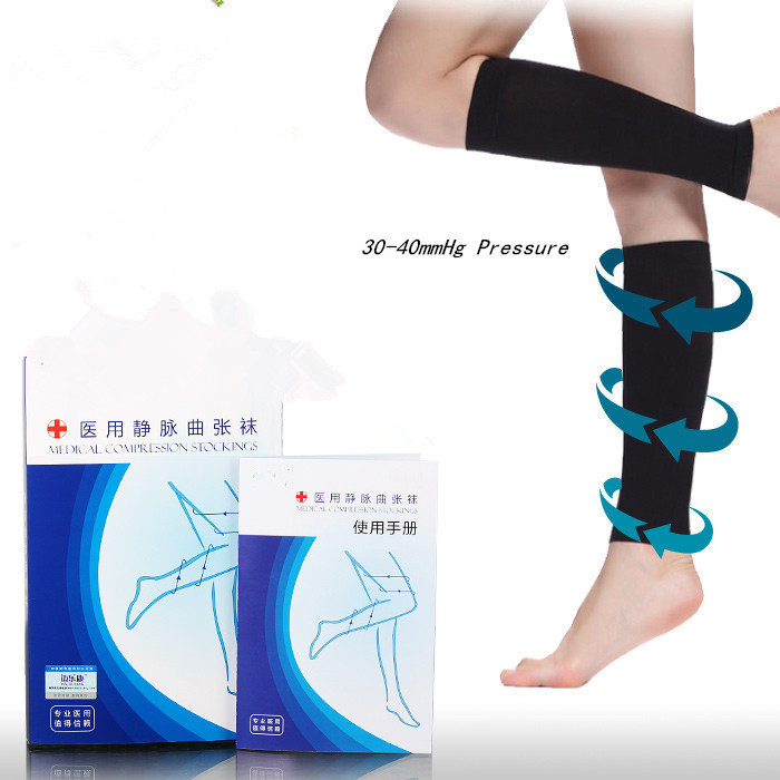 Free Shipping Lycra Medical Varicose Socks medical compression socks for men and women30 40mmHg