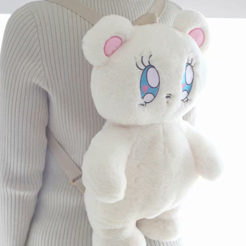 Candice Guo Plush Toy Stuffed Doll Cartoon Animal Soft White Teddy Bear Ted Backpack Schoolbag Shoulder Bag Kid Girl Package 1pc