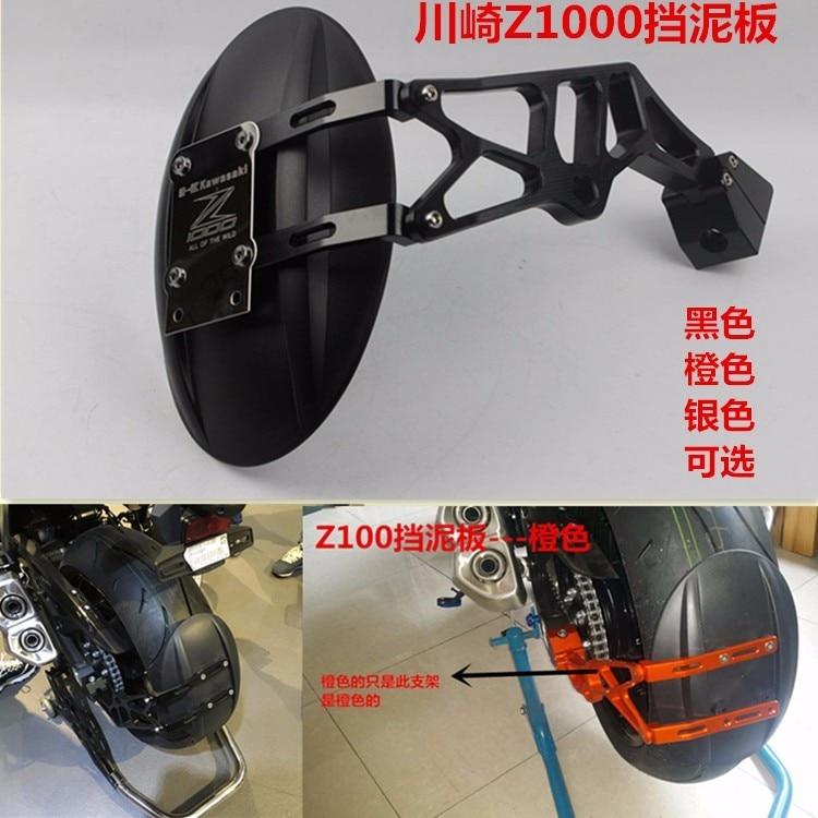 For KAWASAKI Z1000 Z1000SX 2010-2016 2011 2012 2013 2014 CNC Aluminum Motorcycle Rear Fender Bracket Motorbike Mudguard Fender