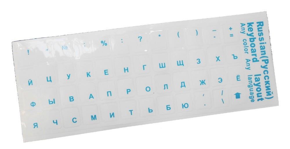 Golooloo Letter sticker Waterproof Super Durable Russian Keyboard Stickers Alphabet For Laptop General Keyboard 10'' inch russia-3