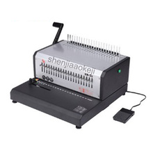electric comb binding machine EB-30 A4 size  punching machine 21holes rubber ring clips dual-use binding machine