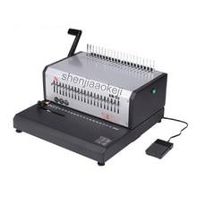 electric comb binding machine EB-30 A4 size  punching machine 21holes rubber ring clips dual-use binding machine
