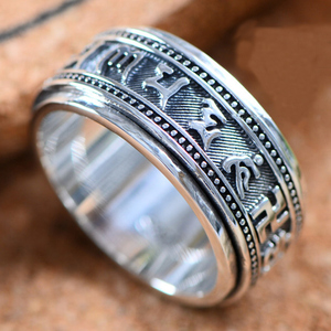 Image 3 - ZABRA Real 925 Sterling Silver Spinner Ring Vintage Six Words Mantra Mens Signet Rings Punk Jewelry For Men