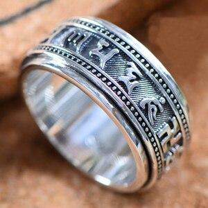 Image 3 - Zabra Echt 925 Sterling Zilveren Spinner Ring Vintage Zes Woorden Mantra Mens Zegelringen Punk Sieraden Voor Mannen