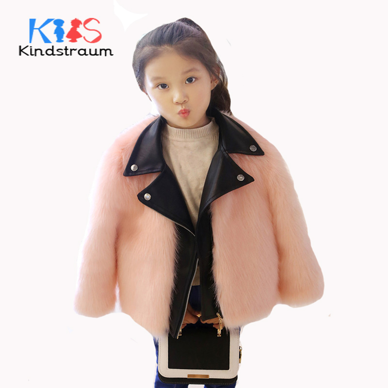 Kindstraum 2017 New Autumn Winter Faux Leather Wool Jackets for Boys Girls Brand Style Children Fashion Coats Outerwear, MC860 2017 fashion teenager motorcycle coats boys leather jackets patchwork children outerwear letter printed boy faux leather jacket