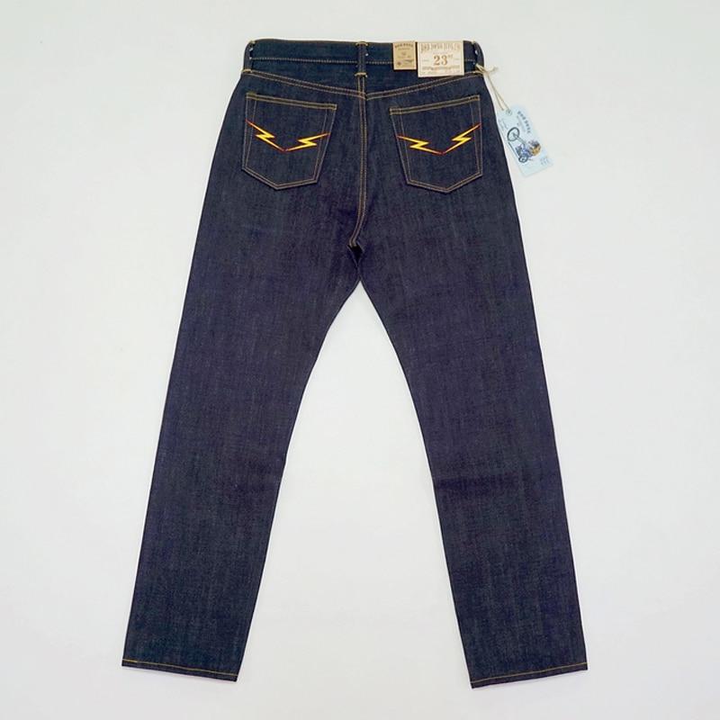 BOB DONG 23oz Flash Back Pockets Motorcycle Style Men's Jeans Selvage Denim Blue