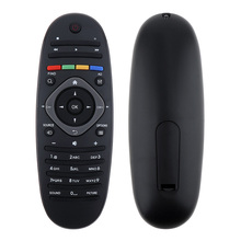 1PC uniwersalny pilot do telewizora Philips inteligentny cyfrowy pilot zdalnego sterowania obsługuje 2 baterie AAA do Philips TV/DVD